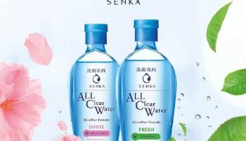[Review] Nước tẩy trang Senka có tốt không? Giá bao nhiêu?